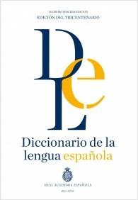 diccionario-de-la-lengua-espanola-vigesimotercera-edicion-version-normal_9788467041897