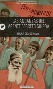 56-las_andanzas_del_agente_secreto_shípov-large