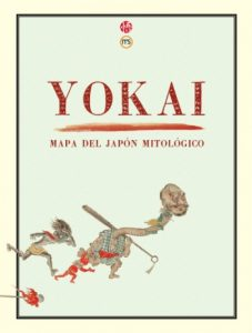 1478170300-yokai-map-web-portada